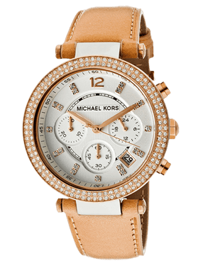Ladies watch MICHAEL KORS MK5633